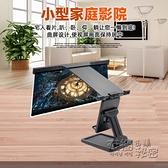 屏幕放大器 手機屏幕放大器大屏高清護眼擴大20寸屏幕超清顯示屏桌面懶人支架視屏看直 衣櫥秘密
