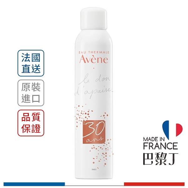 Avene 雅漾 舒護活泉水(大) 300ml【巴黎丁】
