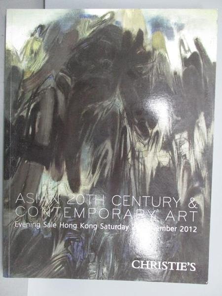 【書寶二手書T2/收藏_QAE】Christie s_Asian 20th Century&…2012/11/2