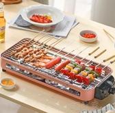 多功能電燒烤爐家用燒烤無煙烤肉機烤串烤肉鍋室內鐵板燒電小烤盤YYP 町目家