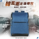 《熊熊先生》電腦後背包 15寸筆電包休閒包 寬版背帶旅行包 商務包雙肩包 大容量