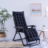 休閑躺椅竹椅冬季坐墊家用老人椅坐靠一體墊【聚寶屋】