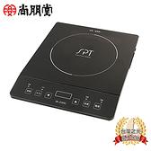 尚朋堂IH變頻觸控電磁爐SR-2199C