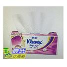 [COSCO代購 1222] 促銷至3月12日 W112200 Kleenex 舒潔 三層抽取式衛生紙110張X60入