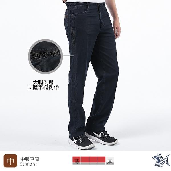 【NST Jeans】美式硬漢 立體側帶裝飾牛仔男褲(中腰) 390(5778) 台製 四季款