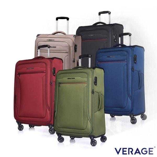 Verage 維麗杰 29吋專利超輕量防爆拉鍊可擴充行李箱 風格時尚系列 原廠公司貨