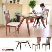 【RICHOME】TA406+CH1020《凱森強化玻璃實木餐桌椅組一桌四椅-2色》餐桌 餐椅 吃飯桌 桌+椅 餐桌組