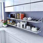 304不銹鋼廚房置物架 壁掛式微波爐調料墻上收納廚具掛架烤箱架子【快速出貨】JY