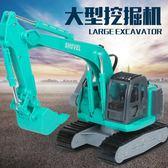 汽車模型 工程車大號履帶式挖掘機模型兒童玩具車LJ9601『miss洛羽』
