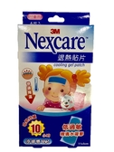 3M Nexcare 退熱貼片(6片)