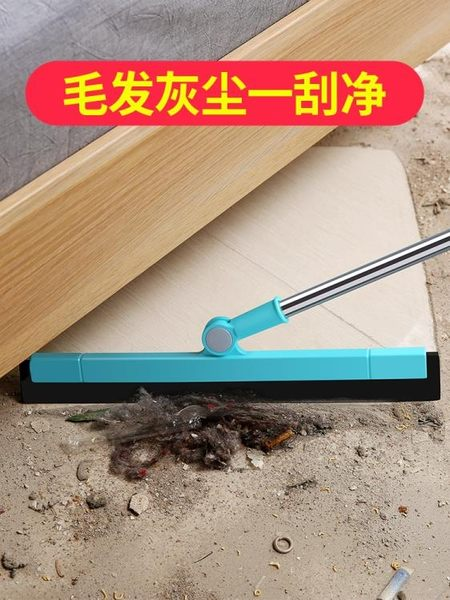 618好康又一發浴室拖把刮地板掃水刮水器地刮家用衛生間掃頭發掃地神器魔術掃把