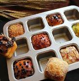 學廚12連不粘甜甜圈曲奇餅干紙杯馬芬小蛋糕烘焙模具烤箱家用烤盤