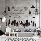 3D立體牆貼紙貼畫ins創意壁畫臥室沙發背景牆裝飾牆壁紙自黏牆紙 YDL
