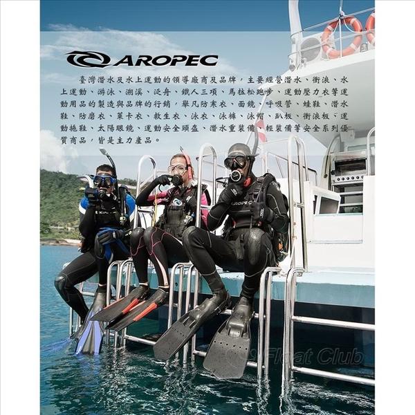 AROPEC 男款 三鐵競速衣 Tri-Slick Geom 萊克緊身衣 半鐵 標鐵 半超鐵 原價NT.2700元