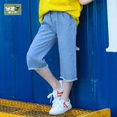 新女大童棉直筒薄牛仔馬褲寬鬆中褲中大童七分毛邊直筒褲吾本良品
