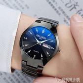 正品男士手錶防水時尚2019新款鎢鋼手錶男潮流夜光機械女錶石英錶 安妮塔小鋪