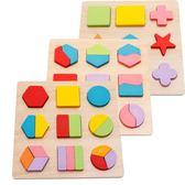 黑五好物節數字母積木拼圖男孩認數字兒童早教數字玩具手抓板拼板1-3-4歲 易貨居