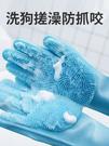 給寵物狗狗貓咪洗澡神器泰迪金毛搓澡的手套帶刷子貓防抓防咬用品 城市科技