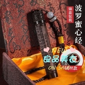 火摺子 吹一吹古代檀木紫檀火折子打火機創意老式明火古董吹氣電子充電男 2色