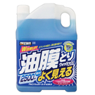 【PROSTAFF】 雙效油膜去除雨刷精2500ml 大容量 日本進口