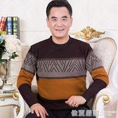 爸爸裝男毛衣40-50歲冬季保暖毛衫針織衫圓領加厚中老年毛線衣男  依夏嚴選