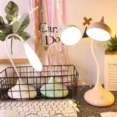 台燈 觸摸充電台燈led書桌臥室大學生宿舍學習寫字折疊創意小夜燈 韓菲兒