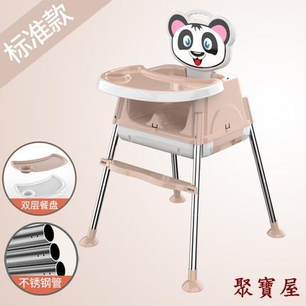 兒童餐椅寶寶吃飯座椅嬰兒學坐可折疊【聚寶屋】