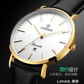 手錶男學生韓版簡約潮流石英錶男錶休閒新款式男士手錶防水 樂活生活館