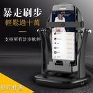 搖步器手機平安自動刷步神器走步步數微信運動搖步機計步器搖擺器【快速出貨】