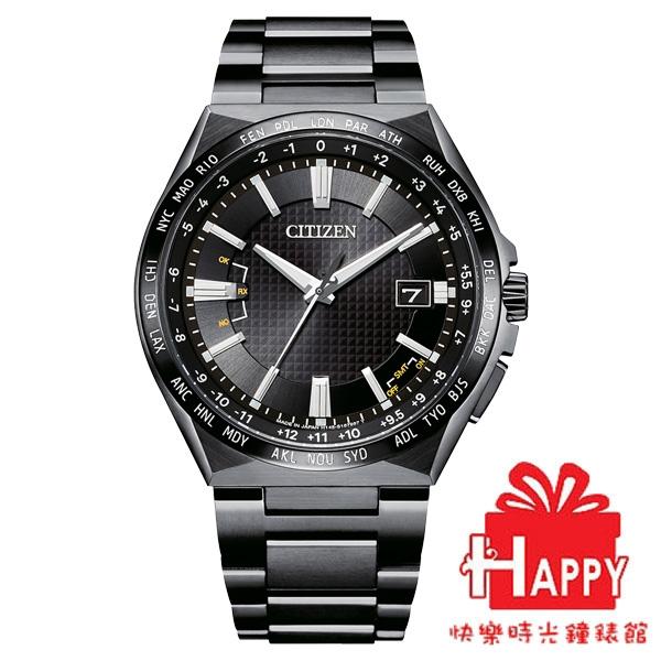 日本CITIZEN星辰 Eco-Drive 鈦金屬電波男錶 CB0215-51E 黑