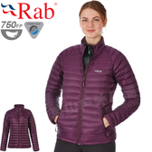 Rab QDA95-EG鮮茄紫 女輕量保暖連帽羽絨外套/風衣 Microlight羽絨夾克/防寒衣/登山中層衣 機能服