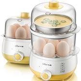 年終大清倉220V煮蛋器蒸蛋器煮蛋機煮雞蛋雙層定時自動斷電早餐機igo