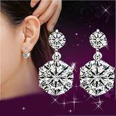 耳釘女韓國版雙生耳釘 氣質女飾品 鍍銀耳環耳飾品首飾《小師妹》ps417