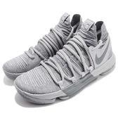 Nike 籃球鞋 Zoom KD10 EP 灰 全灰 10代 XDR耐磨鞋底 運動鞋 男鞋【PUMP306】 897816-007