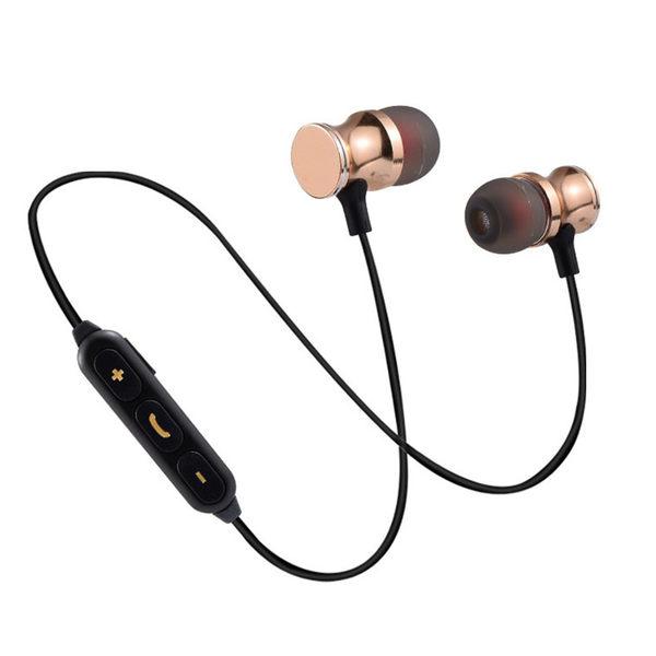 磁吸耳機 重低音 電鍍鋁合金 磁吸運動 藍芽耳機 藍芽4.1【BF0028】運動耳機 磁吸 大中小耳帽