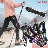 【Incare】鋁合金輕量五節折疊登山杖(附收納袋/4色任選)黑色長款