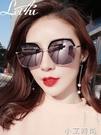 墨鏡女潮2021年新款韓版防紫外線圓臉大臉顯瘦偏光太陽鏡可配近視 小艾新品
