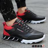 板鞋男秋季棉鞋子男跑鞋運動休閒鞋潮流男士潮鞋學生百搭冬 運動部落