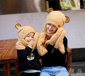 圍巾韓版兒童男女百搭帽子手套三件一體秋冬季保暖加厚圍脖帽學生 雙十二85折