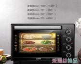 烤箱電烤箱家用烘焙小型烤箱多功能全自動蛋糕35L升大容量 愛麗絲220V LX