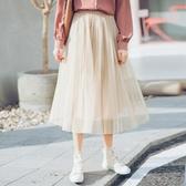 夏季新款半身裙女顯瘦A字裙學生正韓文藝純色 素面網紗百褶長裙