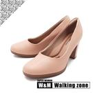 【南紡購物中心】WALKING ZONE SUPERWOMAN系列圓頭素面高跟鞋女鞋-卡其(另有白.黑.咖)
