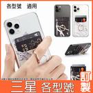三星 A71 A51 Note10+ S10+ A80 A50 A30S A70 A9 A7 2018 J6+ A20 S9+ 大理石指環 透明軟殼 手機殼 訂製