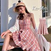 克妹Ke-Mei【AT65836】PINK粉紅甜心下擺荷葉馬甲罩杯收腰小洋裝