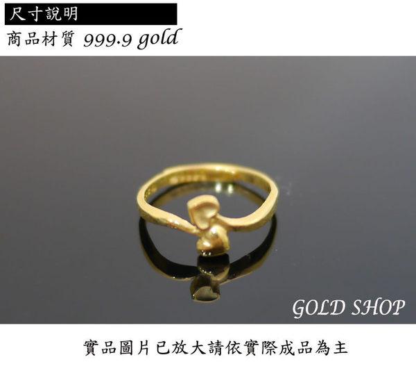╭☆ gold shop ☆╯黃金 新品 戒指 金飾 保證卡 重量0.50錢 活動戒圍 可調整 [ gr 010 ]