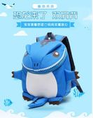 幼兒園書包兒童1-3-6歲周歲女童背包寶寶男孩女孩卡通可愛雙肩包4『韓女王』