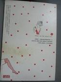 【書寶二手書T5/繪本_GON】差一步的愛情_吉娜兒