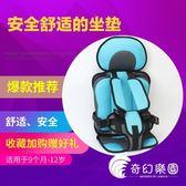 便攜式簡易兒童安全座椅汽車通用背帶車載寶寶嬰兒坐墊-奇幻樂園