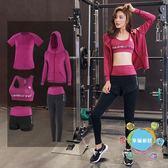 瑜伽服正韓運動瑜伽服套裝女健身房專業跑步速干衣寬鬆長袖晨跑套裝春夏  全館85折