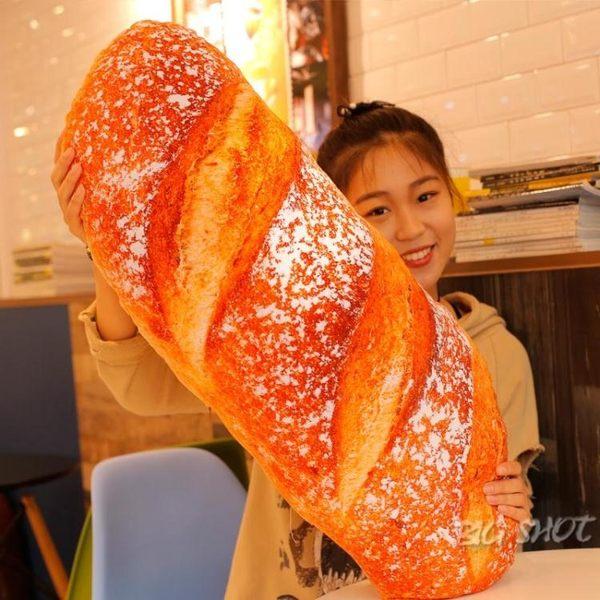 創意仿真麵包抱枕腰靠辦公室靠背腰枕新年公仔生日禮物女兒童玩具【大咖玩家】T1